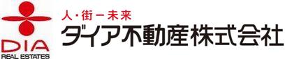 ダイア不動産「伊万里の賃貸・売買物件検索サイト」